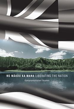 NoMakouKa-Mana_Cover